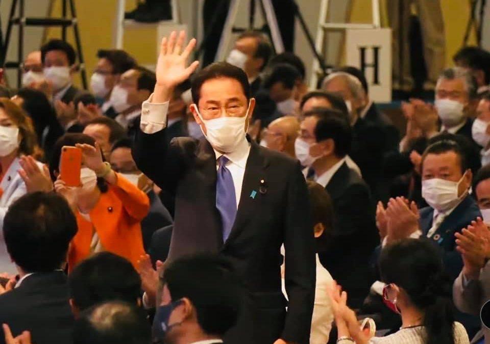 岸田文雄先生、自民党新総裁に!